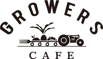 グロワーズカフェ